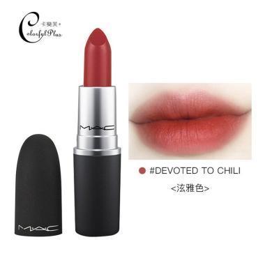 美国 魅可 MAC 尤雾弹系列时尚唇膏口红 3克   多色可选