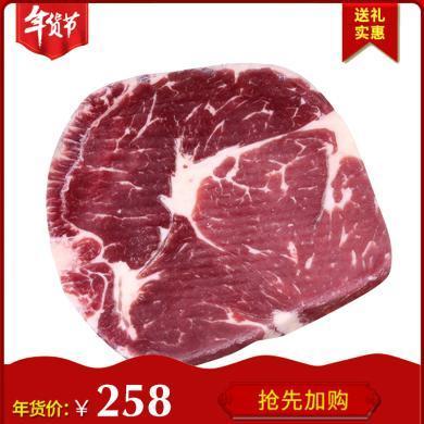 崇鲜原切进口上脑牛排200g/包*5包生鲜牛肉