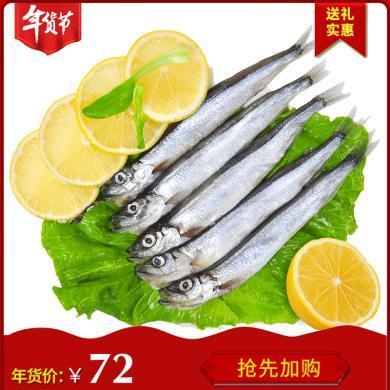 崇鲜冷冻多春鱼满籽150g/盒*3盒烧烤食材