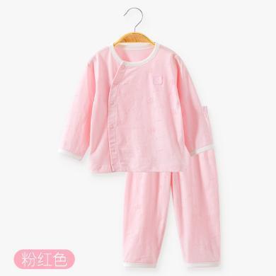 【2020新款】棉店宝宝婴儿内衣套装纯棉保暖长袖宝宝儿童内衣套装秋衣裤婴儿春装