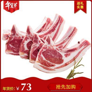 崇鮮新西蘭進口A級冷凍羔羊七骨羊排 250g/份草飼羊肉燒烤食材