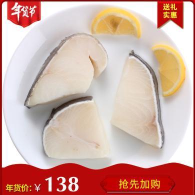 法国银鳕鱼 进口深海银鳕鱼250克宝宝辅食小块装鳕鱼片