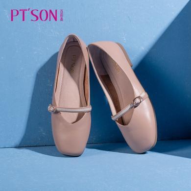 百田森2020春季新款女鞋時尚方頭真皮平底瑪麗珍鞋女復古奶奶鞋PYQ20005