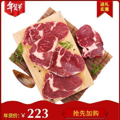 崇鲜原切牛肉进口牛排套餐1200g/6片装 西冷2份肉眼2份上脑2份