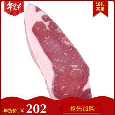 崇鲜原切进口牛排肩胛嫩肉200g/片*5片生鲜牛肉