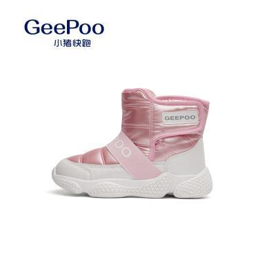 小豬快跑 童鞋 6-10歲 冬款棉鞋 男女兒童防水防滑加厚雪地靴G9581