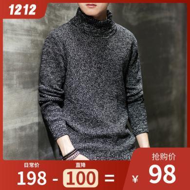 史克維斯秋冬季新款毛衣韓版修身潮流帥氣高領男士針織衫休閑寬松套頭線衫Z1802qy