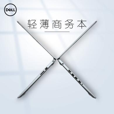 戴爾 筆記本 15.6英寸 戴爾筆記本 電腦 3590 定制