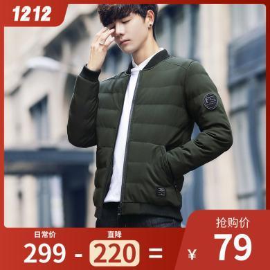 史克維斯男士冬季棉衣 冬裝外套青年短款立領棉服 韓版修身潮流加厚棉襖M1733MD
