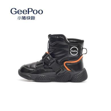 小猪快跑童鞋6-10岁 儿童棉鞋冬款 ?#20449;?#31461;中筒加绒加厚雪地靴A9580