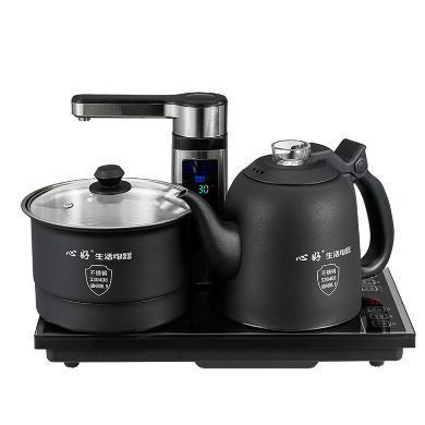 心好 電熱水壺 電熱水壺 304加厚不銹鋼防燙燒水壺 智能遙控全自動上水電茶爐尊享10 XH-ZX10 1.2L電水壺