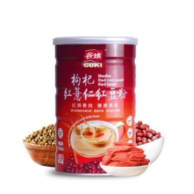 谷旗進口枸杞紅豆薏米粉薏仁營養即食五谷雜糧去早餐代餐食品濕氣微甜味*450g單罐裝