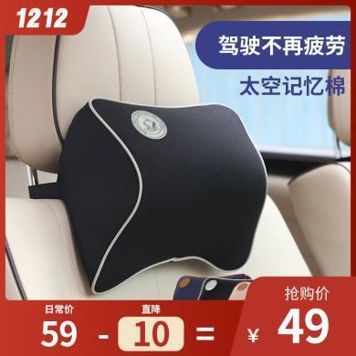 汽車頭枕車用座椅枕頭車載車內用品護頸枕太空記憶棉座椅用品透氣回彈好 1個