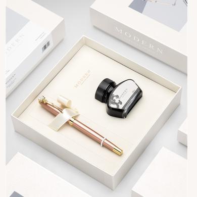 德國MODERN鋼筆禮盒套裝成人女生日禮物學生專用練字書法免費刻字