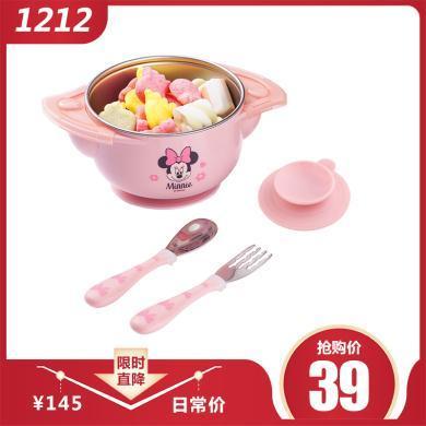 迪士尼兒童餐具嬰幼兒寶寶輔食碗不銹鋼防摔帶吸盤注水保溫碗套裝