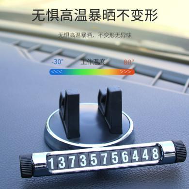 車載手機支架隱藏式挪車號碼牌 二合一 汽車臨時停車牌 汽車用品