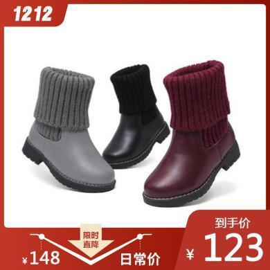 【滿99減20 滿199減50】斯納菲童鞋女童靴子冬季新款牛皮短靴加絨鞋子兒童雪地靴子馬丁靴 17977