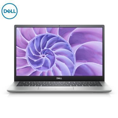 戴尔 DELL 成就5000 5390 13.3英寸英特尔酷睿i5轻薄笔记本电脑(i5-8265U 8G 512G固态硬盘 集显 win10)