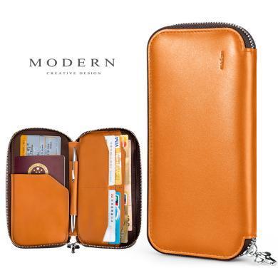 德國MODERN充電寶錢包護照包男多卡位無線商務休閑真皮長款新款潮