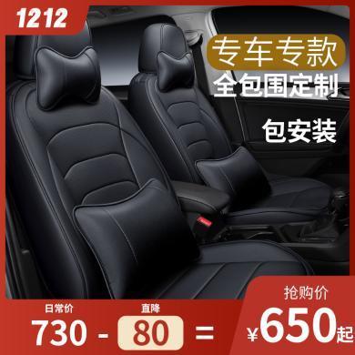 專車定制座套座墊皮革牛皮款全包圍5座座椅 朗逸速騰帕薩特大眾日產吉利豐田等