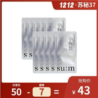 【支持购物卡】韩国 苏秘37°呼吸泡泡深沉清洁面膜小样  清洁 10片/袋