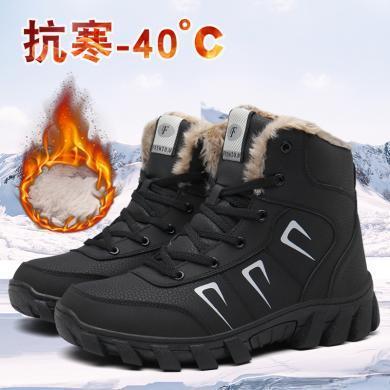 美駱世家冬季加絨加厚保暖棉鞋老人鞋女防滑軟底舒適媽媽鞋中老年雪地靴YZJ-578