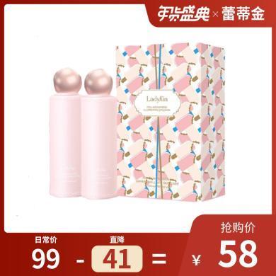 【支持购物卡】2支装 韩国 LADYKIN/蕾蒂金 胶原蛋?#21672;?#20307;乳 200ML