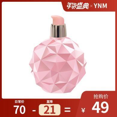 【支持购物卡】韩国 YNM 冰淇淋香水护手霜 粉色款 100ML