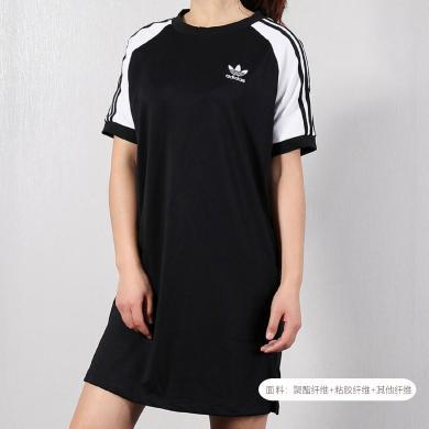 Adidas阿迪達斯三葉草夏季女款運動休閑連衣裙CE4961/CE4963/CY4759(TP)