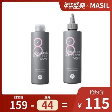 【支持購物卡】2件裝 韓國 李佳琦推薦 MASIL/瑪絲蘭蜜絲 8秒沙龍發膜 200ML