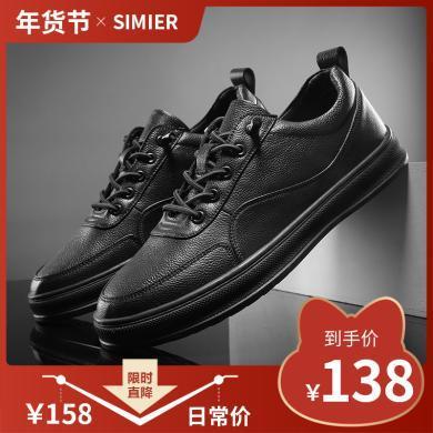 SIMIER2019秋冬新款男鞋英倫風休閑板鞋平底運動休閑鞋黑色潮鞋CNG-SX005