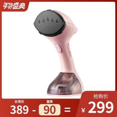 大宇(DAEWOO) HI-019手持掛燙機(高溫熨燙消毒)家用電熨斗 蒸汽掛燙機 熨燙機熨衣機 小型便攜迷你旅行