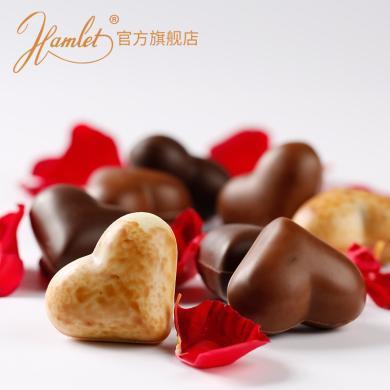 比利时原装进口 Hamlet ?#27493;跫行?#24039;克力250g礼盒 春节礼物年货礼盒巧克力