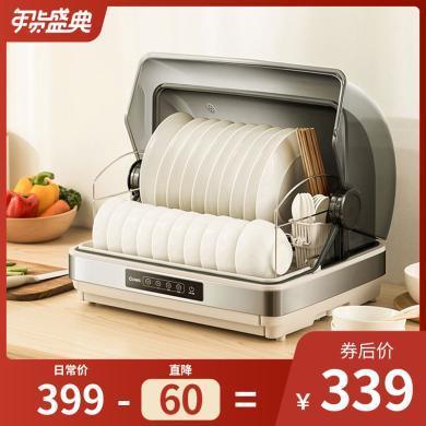 OLAYKS 小型消毒柜家用烘干消毒机保洁柜 S680B(UV)