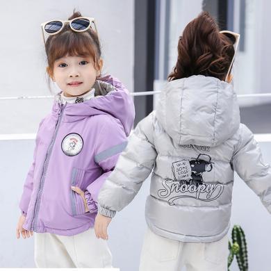 史努比snoopy冬季男女童雙面穿兒童白鴨絨羽絨服1909