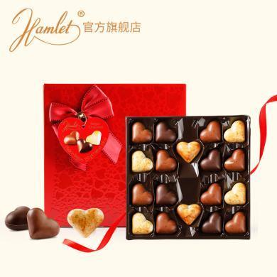 比利時進口 Hamlet哈姆雷特榛子夾心巧克力 紅色耀眼女神禮盒情人節圣誕婚慶生日送男女朋友禮物 紅色耀眼女神榛子夾心巧克力禮盒
