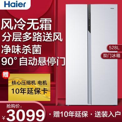 Haier/海爾冰箱528升對開門冰箱風冷無霜超薄大容量家用冰箱BCD-528WDPF