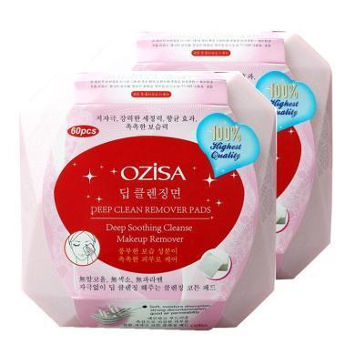 【2盒】泰國odbo OZISA懶人便攜式卸妝棉 眼臉唇部卸妝濕巾保濕清潔60片