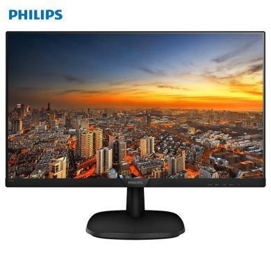 飛利浦(PHILIPS) 27英寸IPS技術屏 廣視角 低藍光愛眼電腦液晶顯示器 273V7QHSB