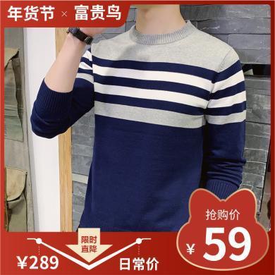 富贵鸟男装2019秋冬新款男士毛衣休闲长袖T恤薄款针织衫男M040