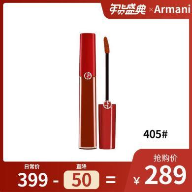 【支持購物卡】意大利Armani阿瑪尼 紅管臻致絲絨啞光唇釉唇彩 口紅唇膏6.5ml 多色可選