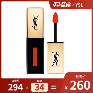 【支持購物卡】YSL 圣羅蘭 純色唇釉 口紅 6毫升 08#