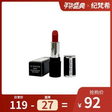 【支持購物卡】法國 Givenchy/ 紀梵希 高定香榭唇膏小樣 1.3g 口紅【亞太版】#多色可選