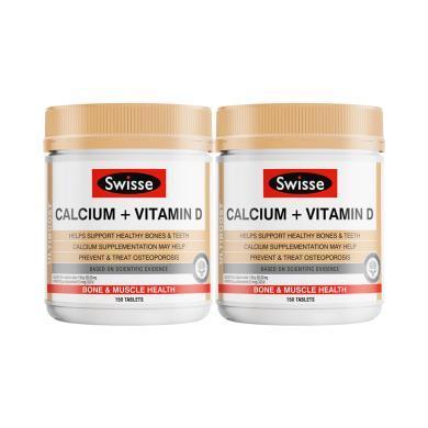 2瓶*澳洲Swisse鈣片+維生素D 檸檬酸娘娘鈣 150粒/瓶 孕婦中老年人非碳酸鈣