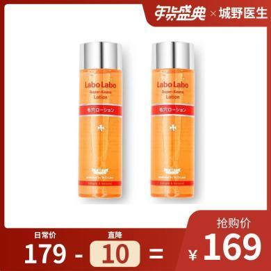 【支持購物卡】【2瓶】日本Dr.Ci:Labo城野醫生 收縮毛孔化妝水爽膚水100ml