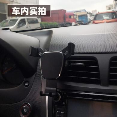 卡飾得 車載重力出風口手機支架 車用導航支架 聯動重力支架 多功能手機架 黑色