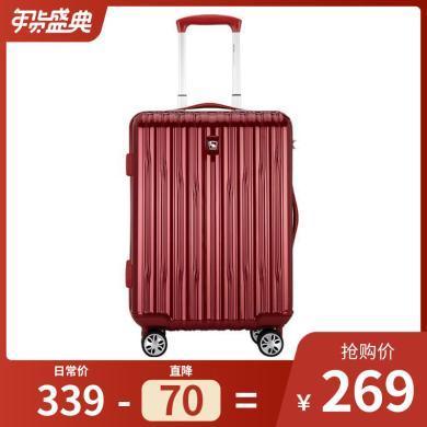 愛華仕拉桿箱萬向輪行李箱男拉桿女旅行箱25寸密碼箱