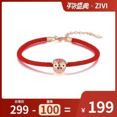 【香港直郵 包郵包稅】ZIVI丹麥至未 招財進寶萌豬紅繩手鏈 2500203
