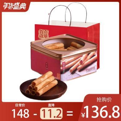 香港原裝進口奇華雞蛋卷400g 鐵罐裝 牛油香脆蛋卷 雞蛋卷禮盒