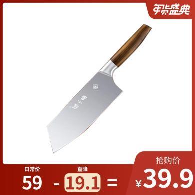 张小泉菜刀鬼冢系列不锈钢厨房切片刀切肉刀小菜刀开刃免磨 D12522000